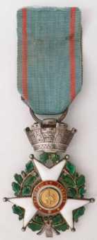Photo numismatique  Ordres et Décorations Décorations Militaires Françaises LA MONARCHIE DE JUILLET (1830-1848)  Croix de Juillet