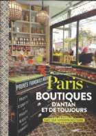 Photo numismatique  Librairie HISTOIRE & PARIS PARIS – BOUTIQUES D'ANTAN ET DE TOUJOURS  PARIS – BOUTIQUES D'ANTAN ET DE TOUJOURS