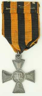 Photo numismatique  Ordres et Décorations Ordres et Décorations Pays Etrangers RUSSIE IMPÉRIALE  Décoration