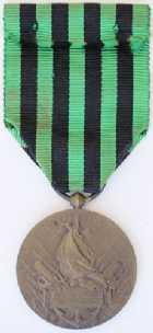 Photo numismatique  Ordres et Décorations Décorations Militaires Françaises GUERRE DE 1870-1871 Médaille commémorative 1870-1871 Médaille