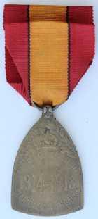Photo numismatique  Ordres et Décorations Ordres Etrangers ROYAUME DE BELGIQUE Guerre de 1914-1918 Médaille