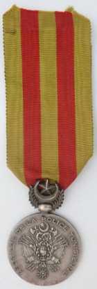 Photo numismatique  Ordres et Décorations Décorations à caractère Colonial TUNISIE (protectorat français 1881-1956)     Médaille